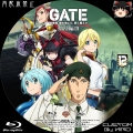 GATE_自衛隊_12c_BD