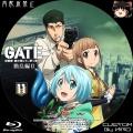 GATE_自衛隊_11c_BD