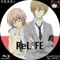 ReLIFE_4c_BD