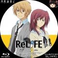 ReLIFE_3c_BD