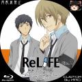 ReLIFE_2c_BD