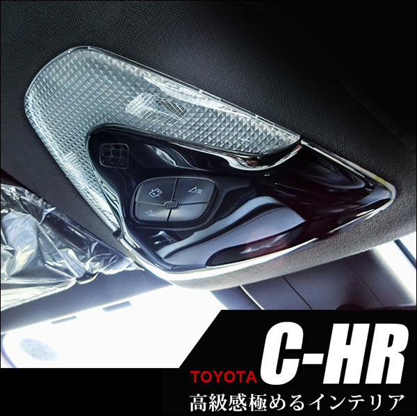 chr043-1.jpg