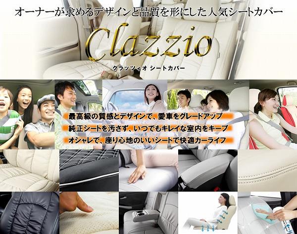 s-clazzio_index1_20170127175206c94.jpg