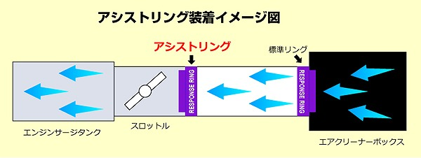 s-response-2.jpg