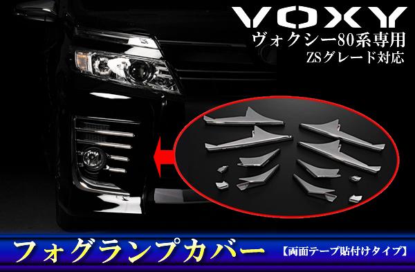 vox378-1.jpg