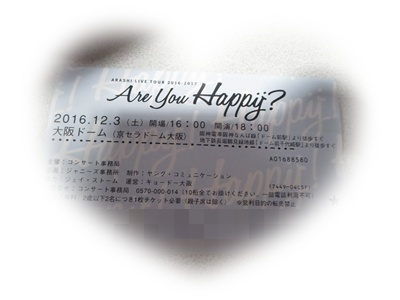 IMG_0182-1.jpg