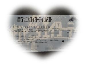 IMG_0382-1.jpg