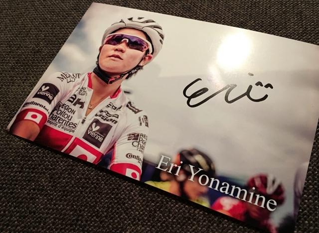 eripostcard2016.jpg