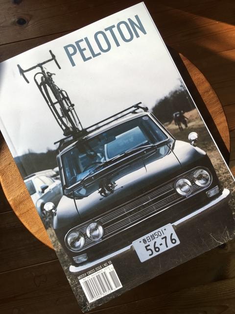 pelotonemagazine.jpg