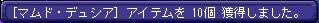 TWCI_2016_10_27_22_23_19te002.jpg