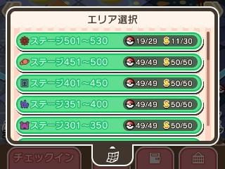 201612_poketoru_1.jpg