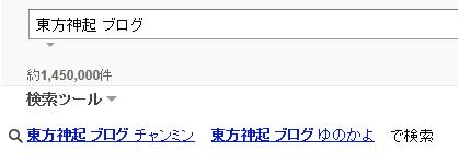 yunokayo2.jpg