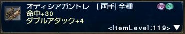 20170103_133731.jpg
