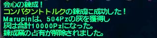 20170109_180448.jpg