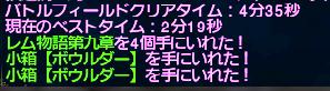 20170110_193839.jpg