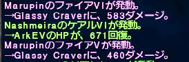 20170124_114856.jpg
