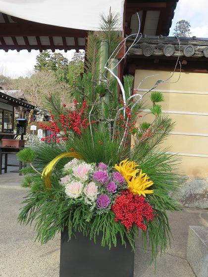 観心寺の門松 (1)