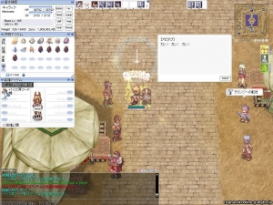 screenFrigg263.jpg