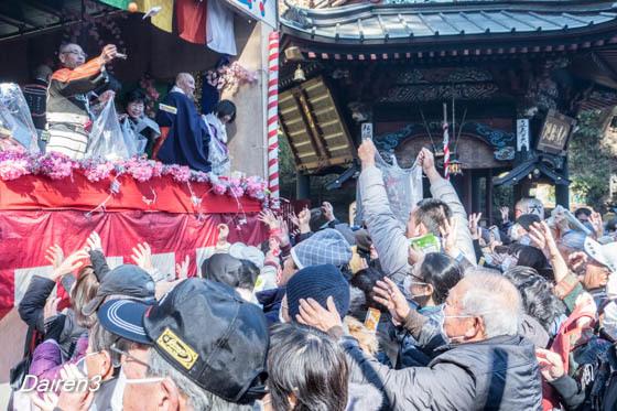 阪東16番水澤観世音節分祭