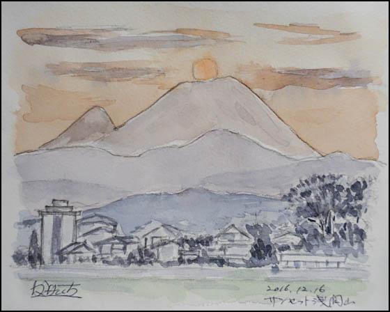 サンセット浅間山