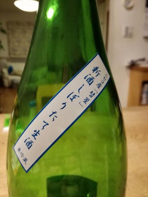 niseko2017_02.jpg