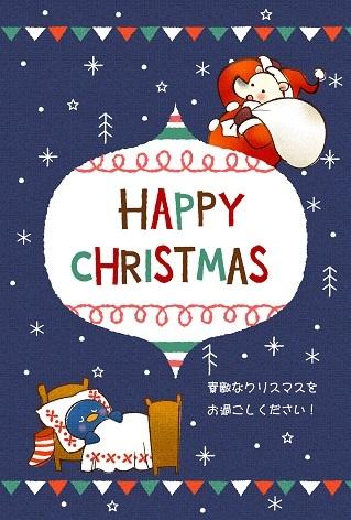 クリスマス 2016 2