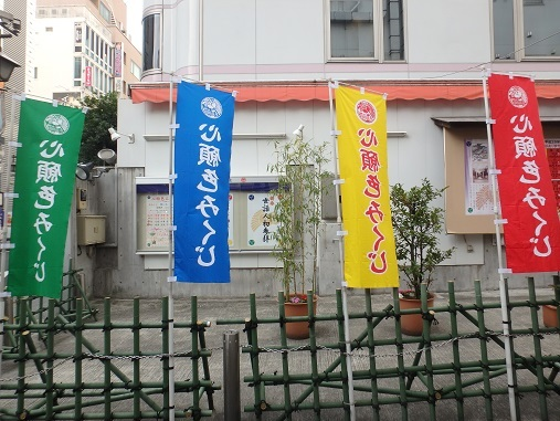 烏森神社 8