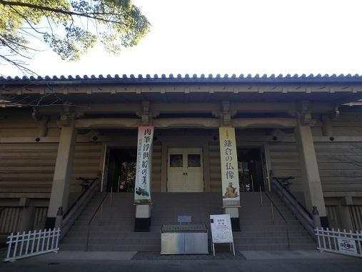 鎌倉国宝館 17