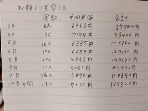 20161230_2.jpg
