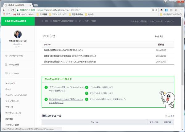 20170125_3.jpg