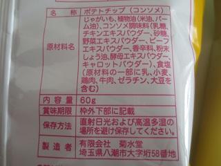 0101KSD10.jpg