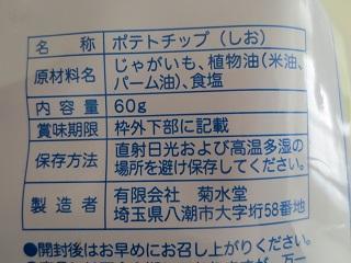 0101KSD9.jpg