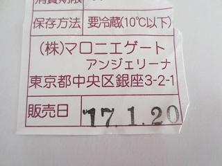 0120AJOM2.jpg