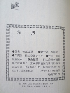 0124DBOOK3.jpg