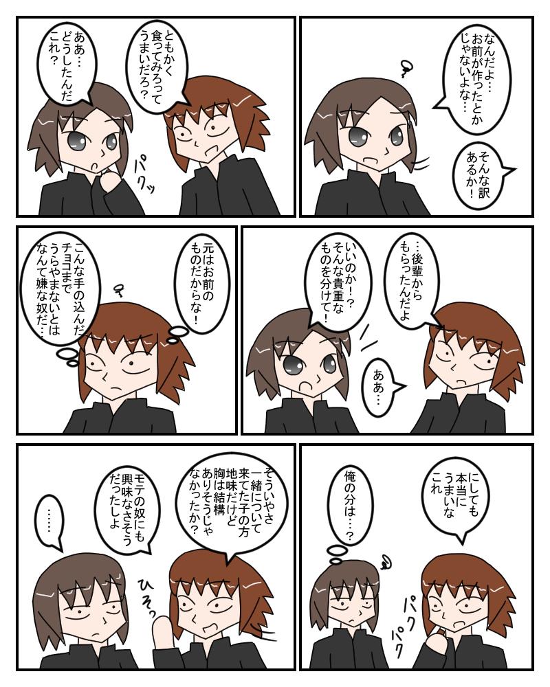 choko4.jpg
