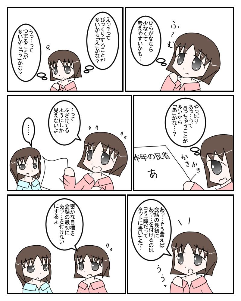 mokuhyou2.jpg