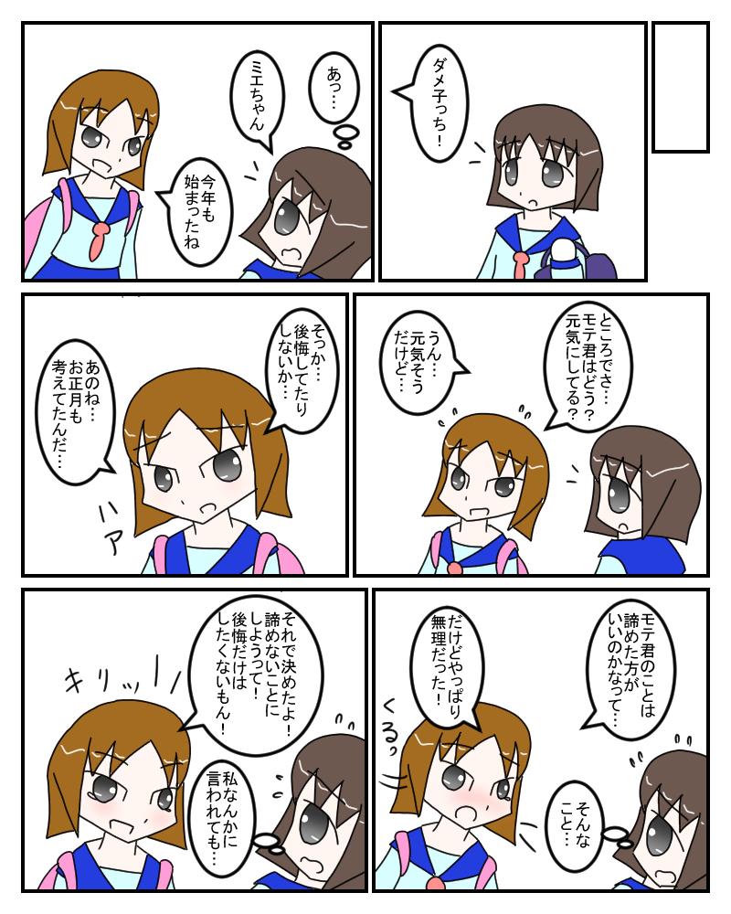 mokuhyou3.jpg