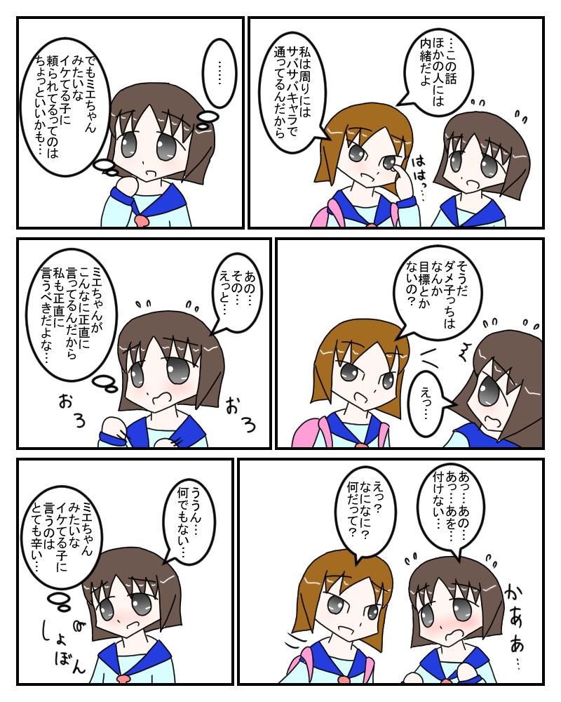 mokuhyou4.jpg