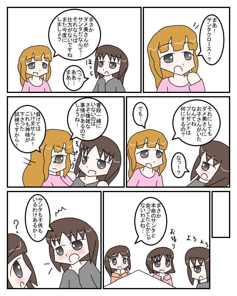 yotei4.jpg