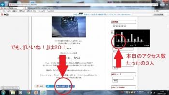 スクリーンショット170112 (1024x576)