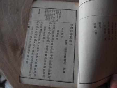 PC160556 (448x336)