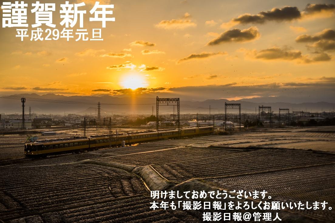 20161231-_IMG4612.jpg
