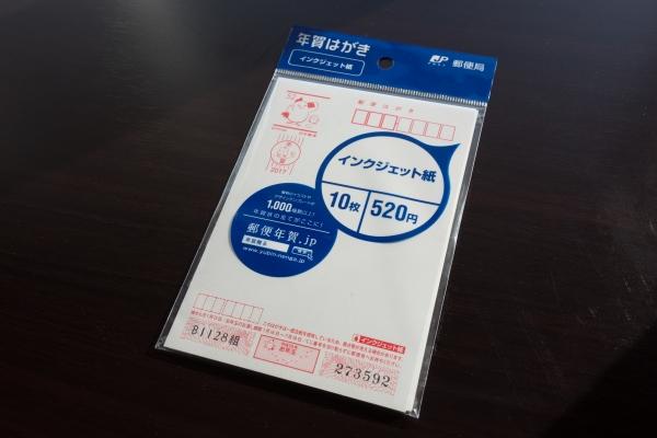 20161225-DSC00280.jpg