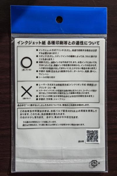 20161225-DSC00281.jpg