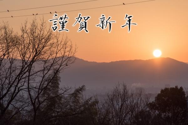 20170101-NKA_0254.jpg