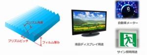 GOYO-shiko_prizum_sheet_image1.jpg