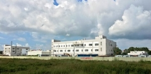 Showa-denko_china_BMC_plant_image1.jpg