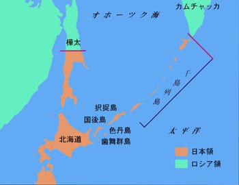1905年(明治38年)、日露戦争の講和条約として締結されたこの条約で、南樺太(樺太の北緯50度から南)が日本の領土となりました。