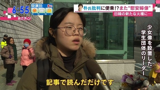2【韓国】慰安婦像設置団体の代表「元慰安婦と一度も会った事は無い。記事を読んだだけ」パククネ批判に便乗か...元慰安婦も困惑「何の役にも立たない」(キャプあり)