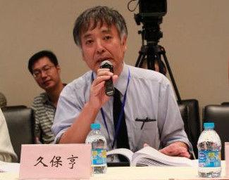 東京新聞で嘘デタラメを述べている信州大学(国立大学)の久保亨教授(中国近現代史)税金泥棒